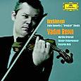 """Concerto pour violon et orchestre en ré majeur - Sonate pour violon et piano en la majeur """"A Kreuzer"""