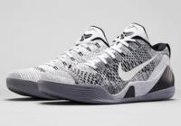 Nike Beethoven